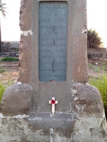 Baghdad (North Gate) War Cemetry Memorial